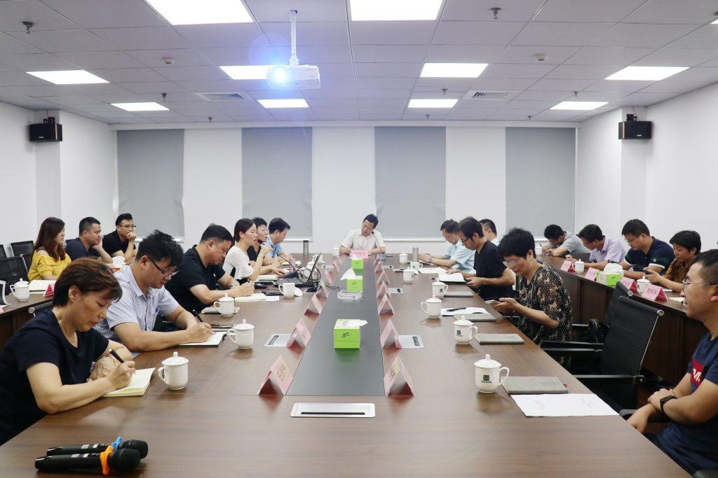 公司召开2020年分公司半年度工作会议